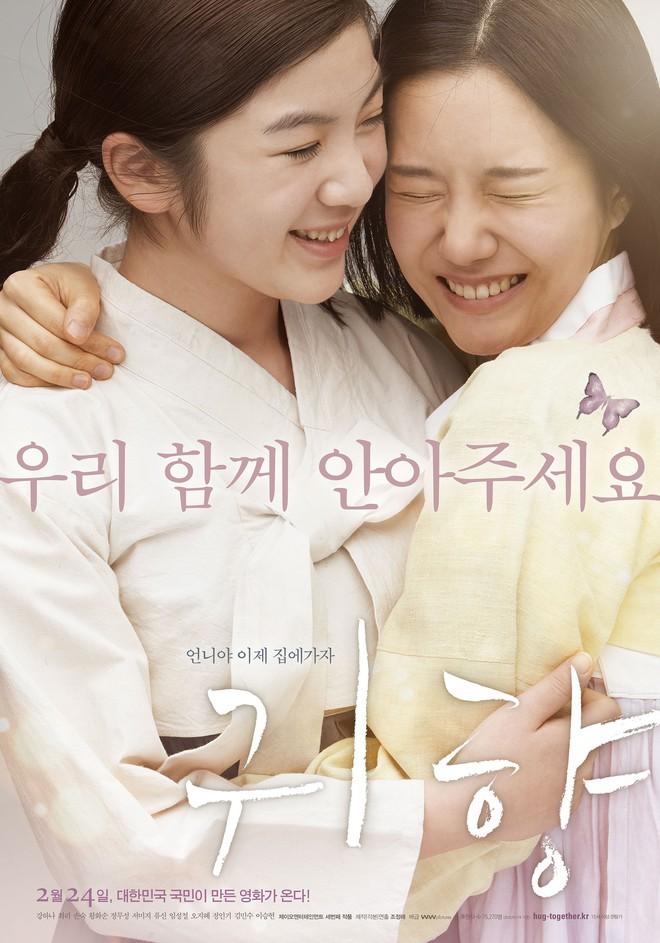 Sao nhí Hàn Quốc bị netizen Nhật uy hiếp vì đóng phim về nô lệ tình dục thời chiến - ảnh 1