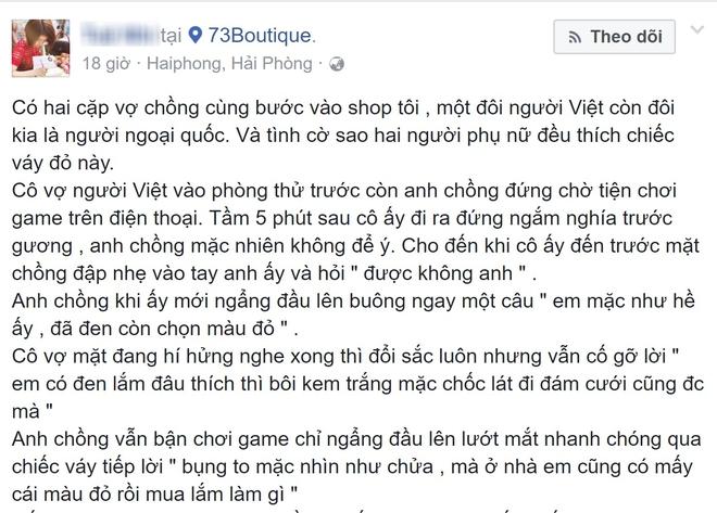 Đi mua váy với chồng: Gái Việt bị chê, còn gái Tây lại được hỏi: Em có thích không? - Ảnh 1.