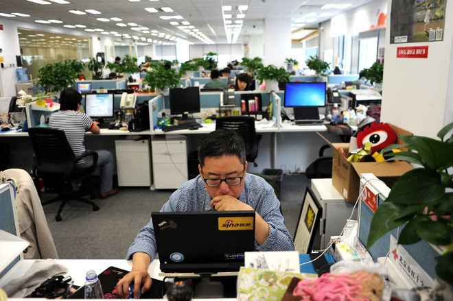 10 điều về Trung Quốc mà chắc chắn bạn còn chưa biết 7