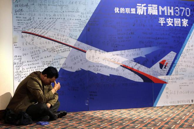 Báo cáo cuối cùng về vụ máy bay MH370 - Ảnh 1.