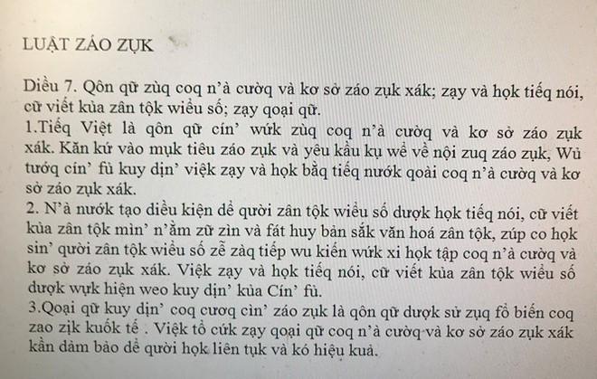 PGS.TS Bùi Hiền nói về đề xuất cải tiến tiếng Việt bị ném đá: Họ dùng chính chữ của tôi để chửi tôi, chứng tỏ chữ này rất nhạy, rất nhanh vào đầu! - Ảnh 2.