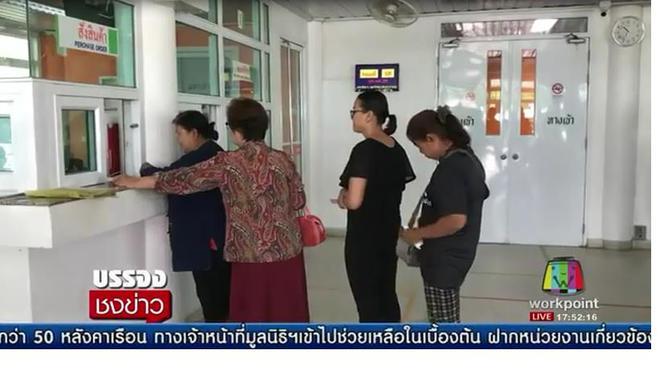 Nữ nghi phạm vụ giết người gây rúng động Thái Lan nhờ chị gái mua đồ trang điểm gửi vào trại giam
