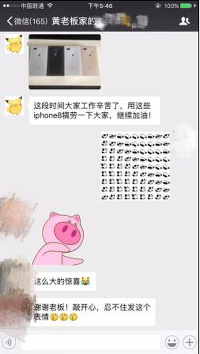 """Tag ngay sếp của bạn! Huỳnh Hiểu Minh tặng nhân viên toàn iPhone 8, còn nói 1 câu khiến netizen """"tan chảy"""" vì quá đỗi tâm lý - Ảnh 3."""