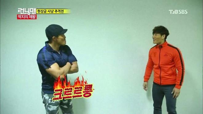 Ai đã từng biến Kim Jong Kook thành kẻ bại trận tại Running Man? - ảnh 6