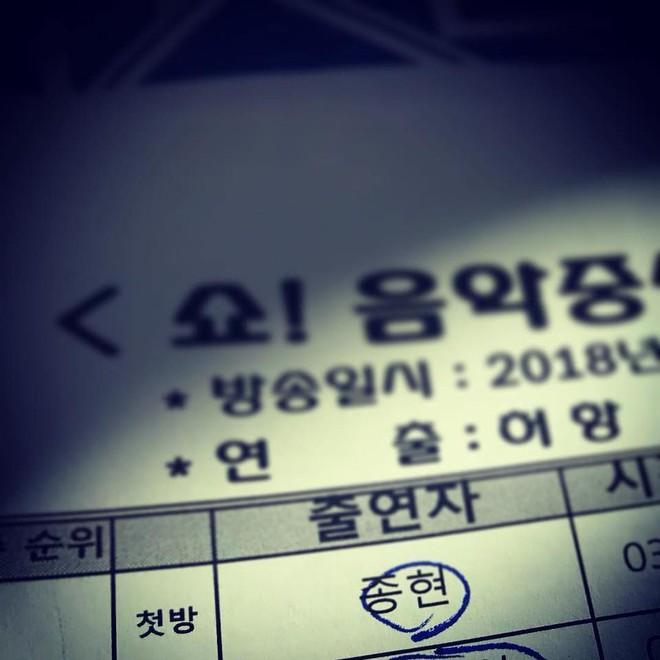 Fan chết lặng khi biết ca khúc mà Jonghyun dự định comeback: Bài hát để xoa dịu nỗi đau mất người thân - Ảnh 8.