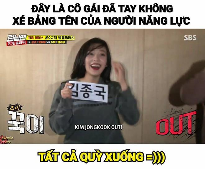 Ai đã từng biến Kim Jong Kook thành kẻ bại trận tại Running Man? - ảnh 12