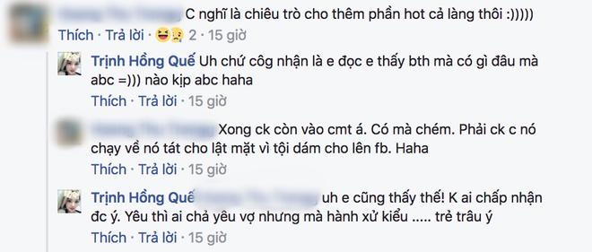 Hồng Quế bất ngờ dùng từ sửu nhi để ám chỉ hành động ghen tuông của vợ Việt Anh - Ảnh 4.
