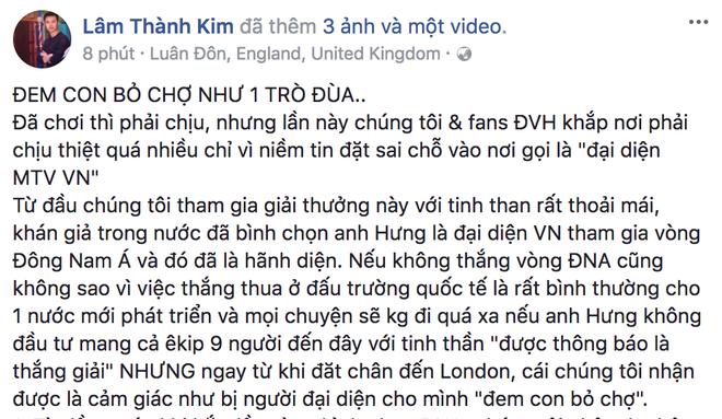 Quản lý của Đàm Vĩnh Hưng bức xúc tố MTV Việt Nam mang con bỏ chợ - ảnh 1