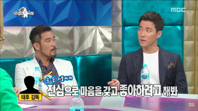 Diễn viên Hậu duệ mặt trời tiết lộ: Song Joong Ki từng ám chỉ chuyện hẹn hò nhưng không ai nhận ra? - Ảnh 1.