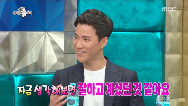 Diễn viên Hậu duệ mặt trời tiết lộ: Song Joong Ki từng ám chỉ chuyện hẹn hò nhưng không ai nhận ra? - Ảnh 3.