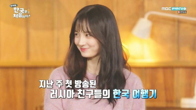 Cô bạn người Nga chiếm sóng MXH Hàn vì xinh đẹp giống hàng loạt idol - Ảnh 1.
