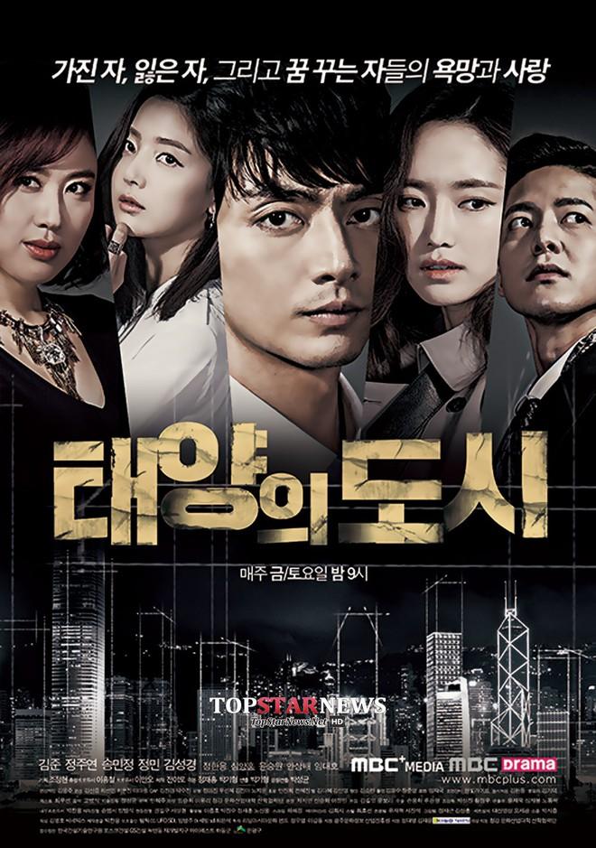 Từng là sao của phim hot, giờ chẳng mấy ai biết 5 diễn viên Hàn này đang ở đâu - Ảnh 3.
