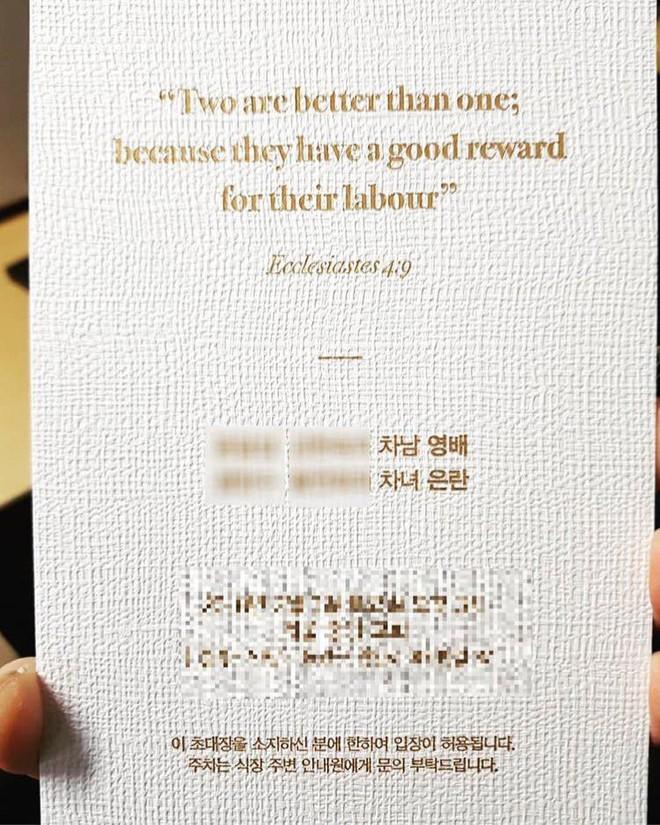 Lộ diện thiệp cưới của Taeyang (Big Bang) và nữ diễn viên Min Hyo Rin - Ảnh 2.