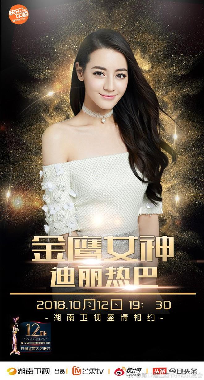 Vượt mặt Dương Tử - Angela Baby, Địch Lệ Nhiệt Ba chính thức trở thành Nữ Thần Kim Ưng 2018 - ảnh 3