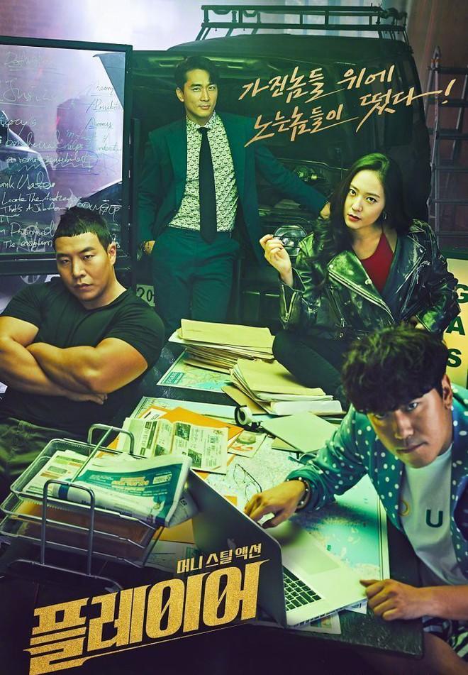 The Player của chú cháu Song Seung Hun - Krystal: Chỉ được cái... làm màu là giỏi - ảnh 1