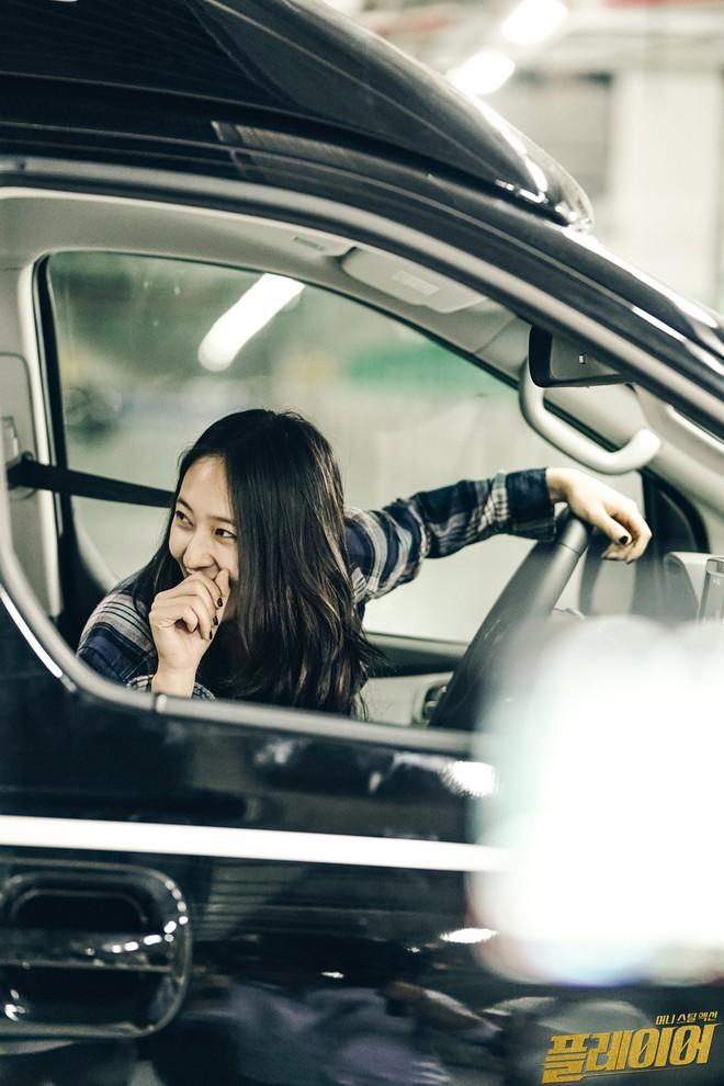 The Player của chú cháu Song Seung Hun - Krystal: Chỉ được cái... làm màu là giỏi - ảnh 5