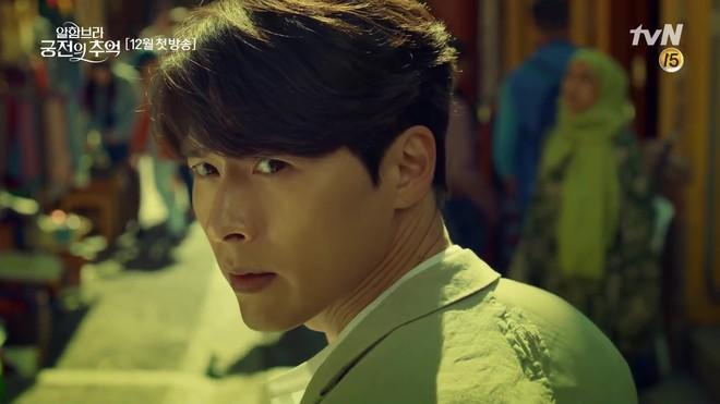 Ký Ức Alhambra của Park Shin Hye và Hyun Bin tung hình ảnh đầu tiên - Ảnh 4.