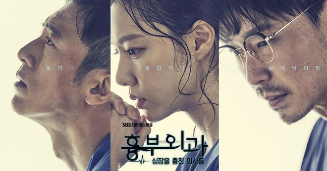 Go Soo trở lại với phim y khoa Heart Surgeons: Kịch tính và đẫm máu đến từng phút! - Ảnh 1.
