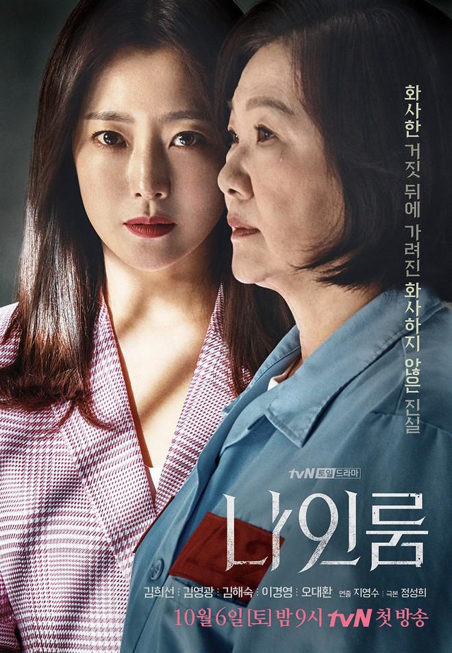 Room No. 9 của Kim Hee Sun: Đâu là sự chịu đựng khủng khiếp nhất mà một người có thể gặp phải? - Ảnh 1.