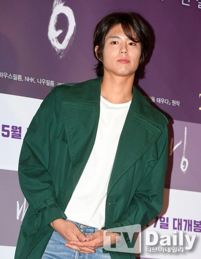 Phim tung teaser đẹp lung linh, nhưng mái tóc bổ luống xù mì của Park Bo Gum mới là thứ được chú ý nhất - ảnh 8