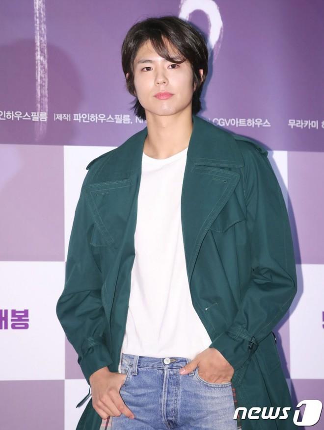 Phim tung teaser đẹp lung linh, nhưng mái tóc bổ luống xù mì của Park Bo Gum mới là thứ được chú ý nhất - ảnh 9