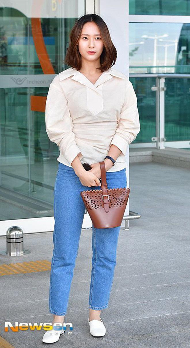 Bà cô già hết thời là những gì netizen mường tượng về style của Krystal đợt này - ảnh 2