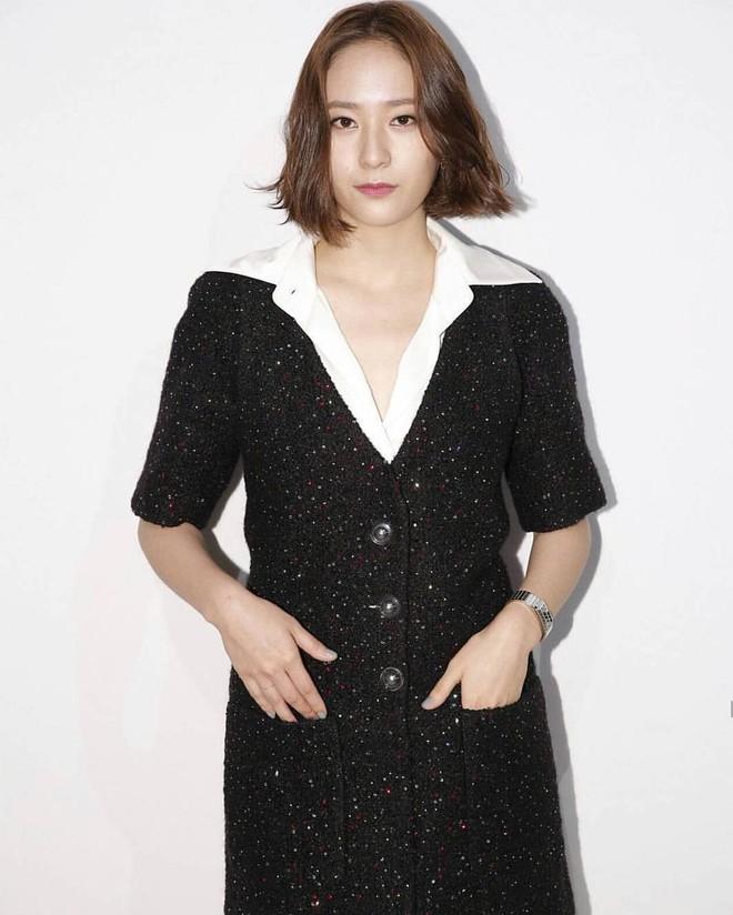 Bà cô già hết thời là những gì netizen mường tượng về style của Krystal đợt này - ảnh 1