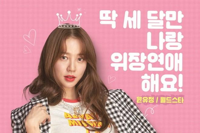 Các nữ diễn viên xuất thân từ idol nổi đình đám xứ Hàn (Phần 1) - ảnh 17