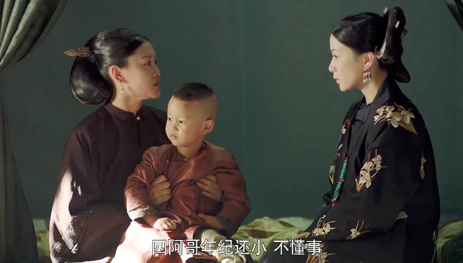 Hoàng tộc Trung Quốc thời cổ đại không hề có cặp song sinh nào và bí mật ít ai biết đến phía sau - ảnh 1