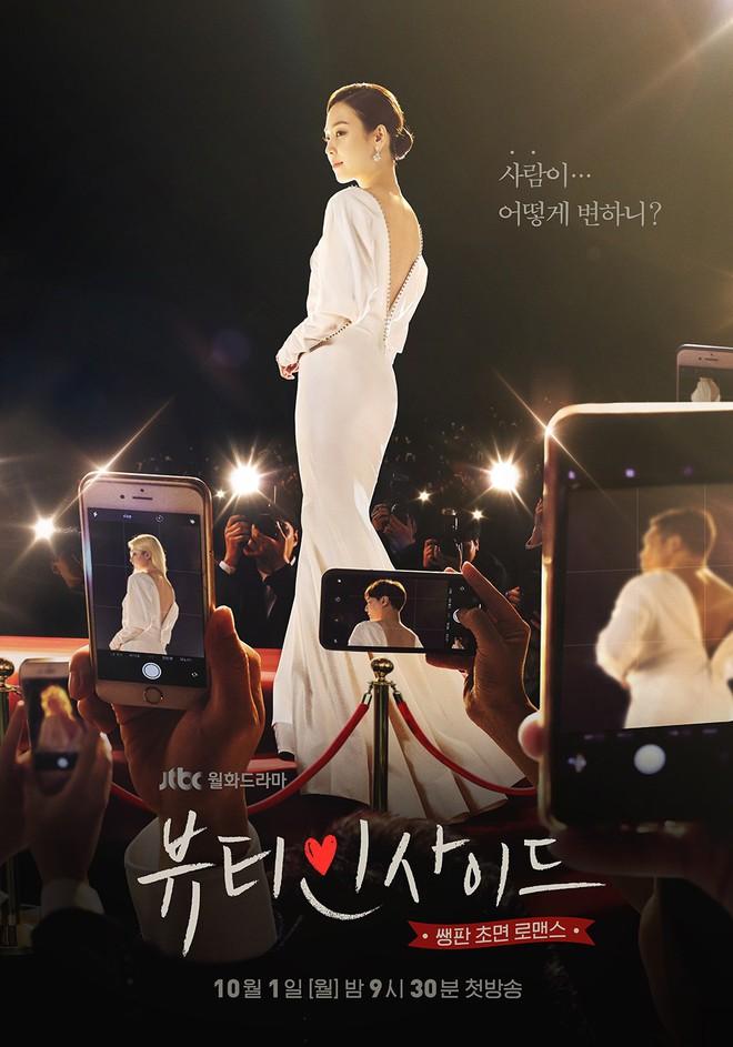 Các nữ diễn viên xuất thân từ idol nổi đình đám xứ Hàn (Phần 1) - ảnh 20