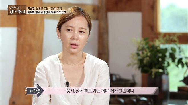 Quốc bảo nhan sắc Hàn khi bước sang độ tuổi U50: Đều lão hóa ít nhiều nhưng ai khiến fan vỡ mộng nhất? - Ảnh 30.