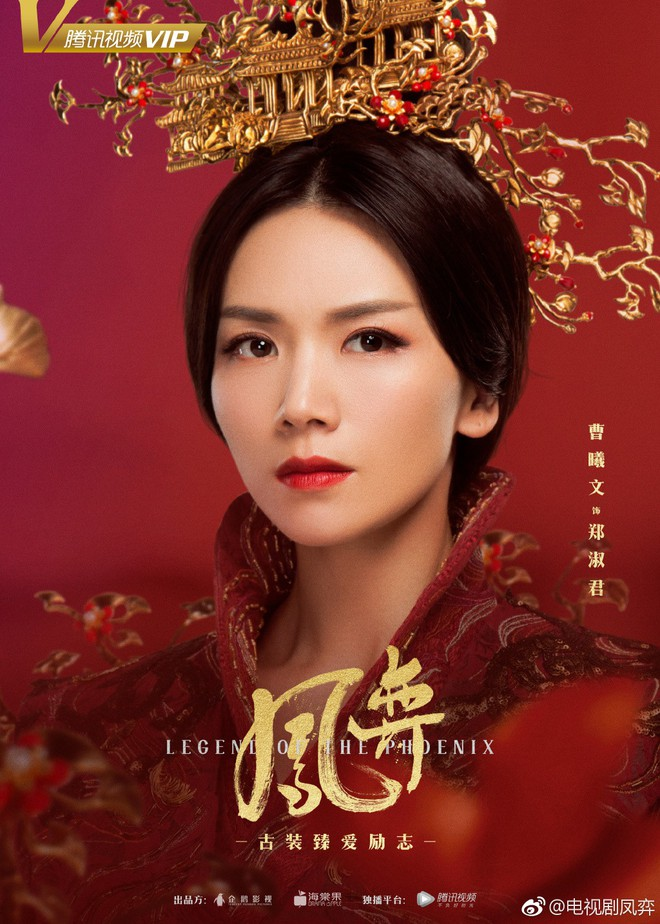 Mai Tần Hà Hoằng San khóa môi trai đẹp cực lãng mạn trong Phượng Dịch - ảnh 6