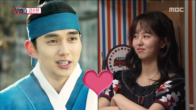 Cặp sao nhí đình đám Kim Yoo Jung và Kim So Hyun: Ai được các mỹ nam nhắc đến nhiều hơn? - Ảnh 10.