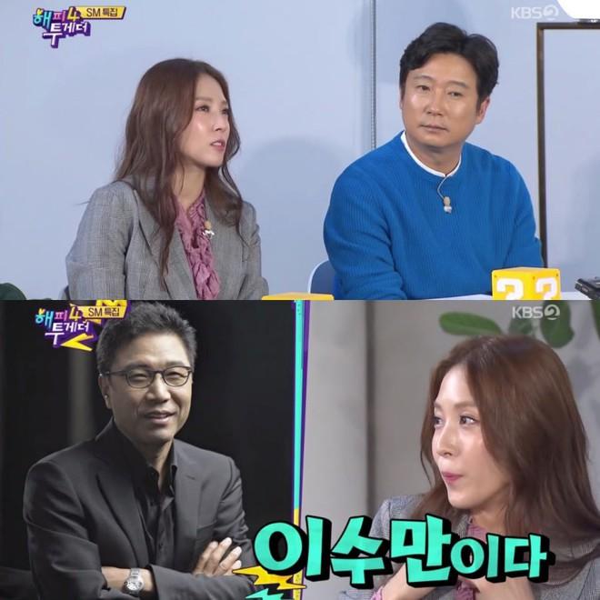 Tưởng Big3 là 3 đài truyền hình lớn, Taeyong (NCT) đã vào SM bằng... bài Quốc ca! - Ảnh 6.