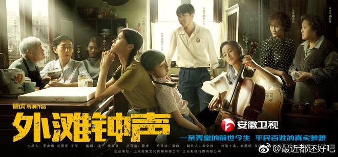 Phim truyền hình Hoa ngữ tháng 12: Ngôn tình và hành động chiếm lĩnh - ảnh 5