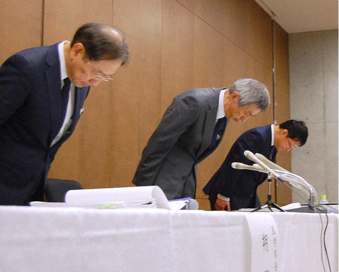 Chấn động truyền thông: Hàng loạt trường ở Nhật Bản thừa nhận sửa điểm thi đại học, thao túng kết quả tuyển sinh - Ảnh 1.