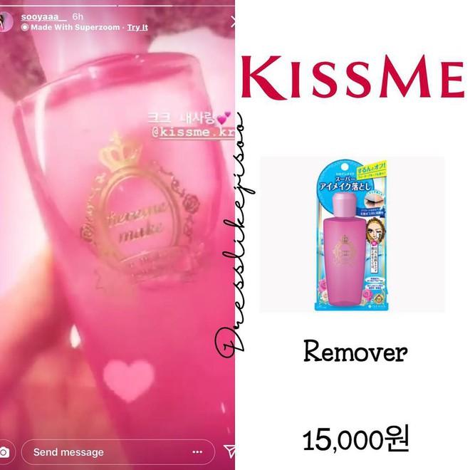 Cô gái nào cũng ước được như Jisoo (Black Pink): vẫn xinh dù hay dùng mỹ phẩm bình dân, có món còn chưa đến 100 ngàn đồng - ảnh 8