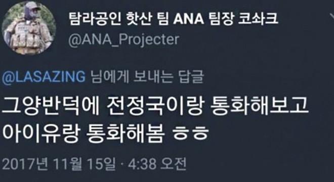 Rộ tin Jungkook (BTS) có mối quan hệ tình cảm không đơn giản với IU, anh trai ruột tiết lộ sự thật đằng sau đó - Ảnh 2.