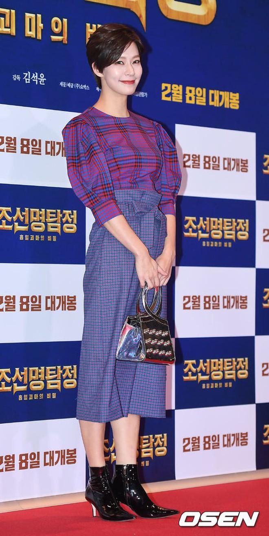 Nữ thần Hậu duệ mặt trời bê cả nửa showbiz đến dự: Song Ji Hyo đánh bật loạt mỹ nhân, Bi Rain dẫn đầu dàn tài tử - ảnh 40