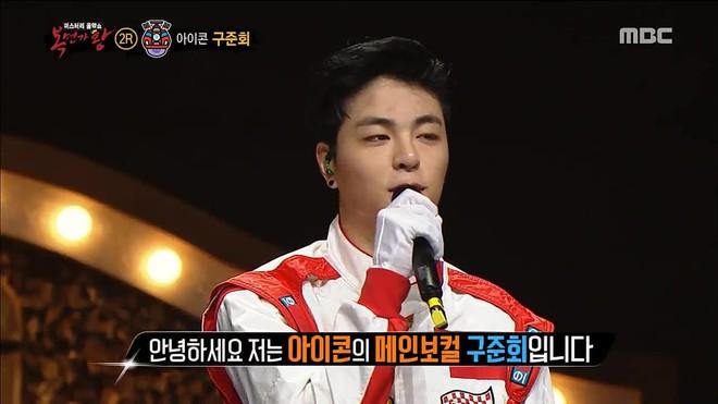 Fan đoán như thần, thí sinh chiến thắng trên show hát giấu mặt tuần trước chính là thành viên iKON - Ảnh 3.