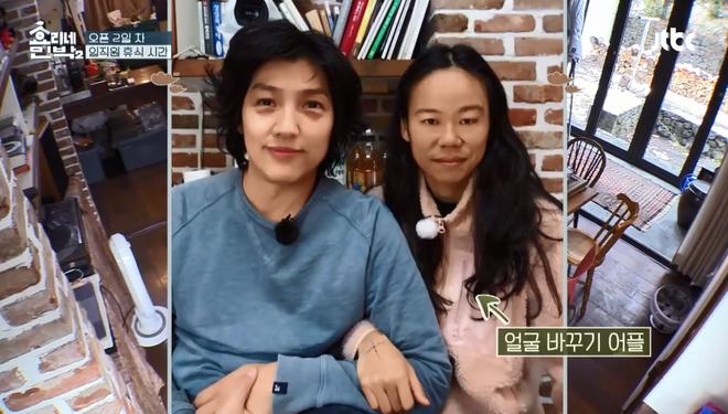 Yoona (SNSD) khoái chí chụp ảnh cho vợ chồng Hyori, nhưng hình như có gì đó sai sai? - Ảnh 4.