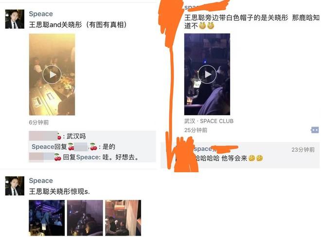 Ngày Valentine, bạn gái của Luhan bị bắt gặp đi bar cùng thiếu gia giàu nhất Trung Quốc? - Ảnh 8.