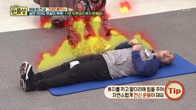 Đài Chosun Hàn Quốc hướng dẫn phương pháp đánh tan mỡ bụng nhanh chóng chỉ với 3 cuộn giấy vệ sinh - Ảnh 1.