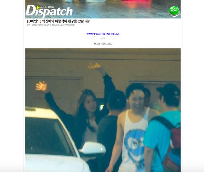Dính tin đồn với đàn em, nhưng loạt ảnh Park Shin Hye hẹn hò Lee Jong Suk 3 năm trước mới đang hot nhất trên MXH - Ảnh 4.