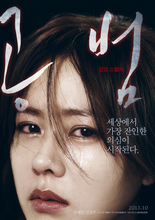 2 quốc bảo nhan sắc Hàn Quốc Song Hye Kyo và Son Ye Jin: Đều đẹp, siêu giàu, nhưng tình duyên lại quá khác biệt - Ảnh 27.