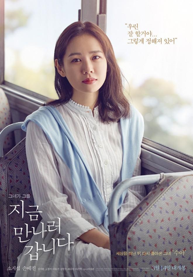 2 quốc bảo nhan sắc Hàn Quốc Song Hye Kyo và Son Ye Jin: Đều đẹp, siêu giàu, nhưng tình duyên lại quá khác biệt - Ảnh 10.