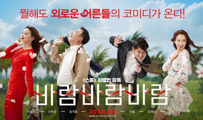Phim của chị ngố Song Ji Hyo ăn mừng cán mốc 1 triệu vé - Ảnh 2.