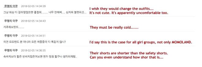 Netizen Hàn đồng loạt phẫn nộ vì stylist để Momoland mặc short ngắn nhưng không có quần bảo hộ - ảnh 7