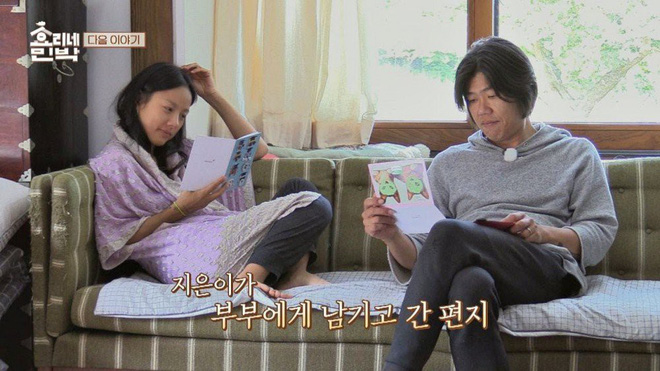 Khổ thân Yoona, đang F.A còn phải chứng kiến vợ chồng Hyori hôn nhau tình cảm! - Ảnh 4.