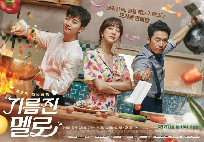 Idol Kpop giờ toàn đóng chính, nhưng gần như phim nào rating cũng... thấp kỉ lục! - ảnh 9